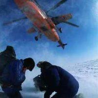 Edge Dancing - A Journey across Siberia